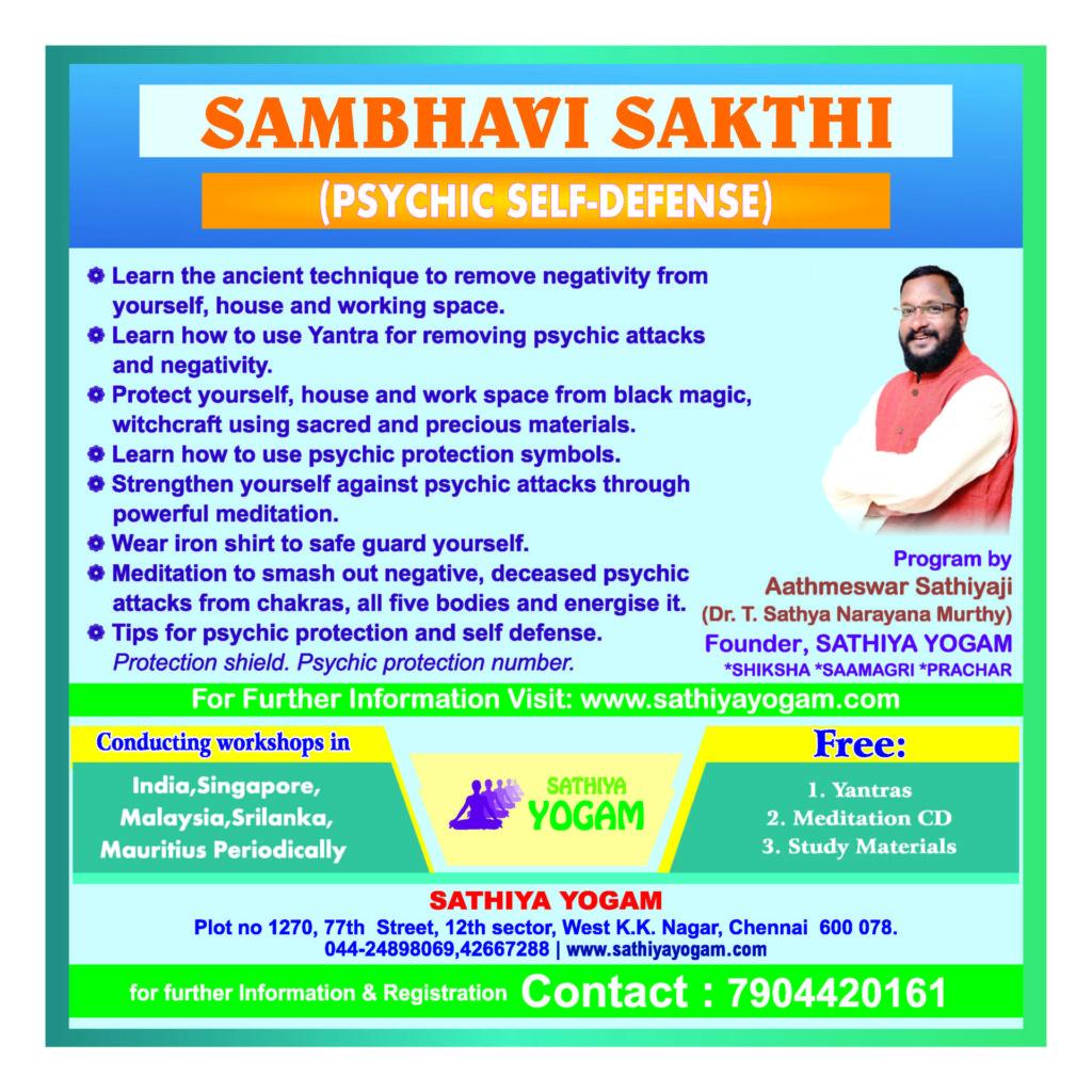SAMBHAVI SHAKTHI